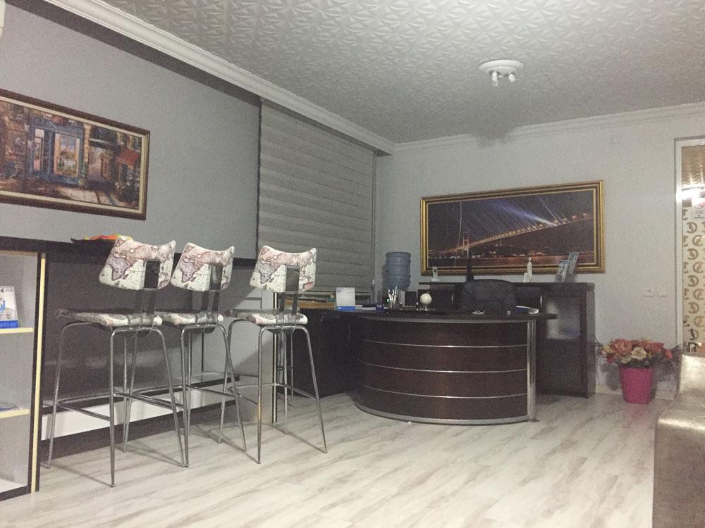 Офис для работы